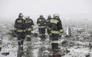 الأمن الفيدرالي الروسي يكشف السبب الرئيسي لتحطم الطائرة