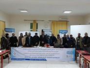 الإعاقة بجهة درعة تافيلالت بجنوب شرق المغرب: الأزمة قائمة والحل مفكر فيه
