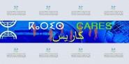 الكاريس يحيل قضية عطلة إيض ن يناير لمجلس اليزمي و لجنة الشؤون الثقافية لمجلس بركة