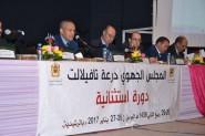 مؤشرات جديدة قد تجعل أغلبية مجلس الشوباني في خطر