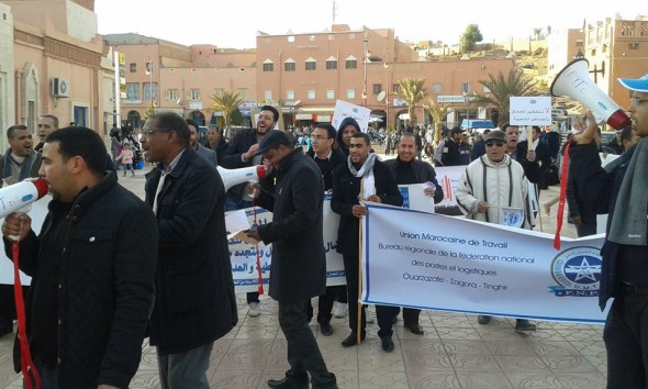 بلاغ: وقفة احتجاجية لمستخدمي البريد أمام وكالة البريد بتنغير