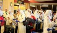 وزارة الصحة تقدم نصائح الحجاج لاجتناب الاصابة بداء الكوليرا خلال موسم الحج