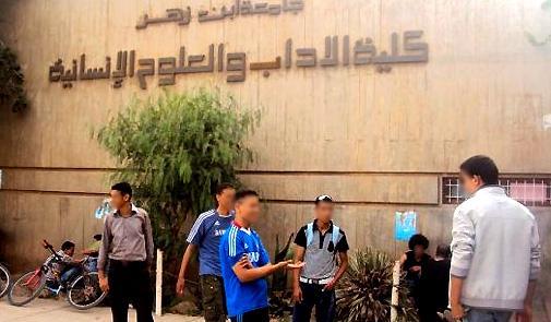 هذه هي الأجواء داخل جامعة ابن زهر صباح اليوم الاثنين