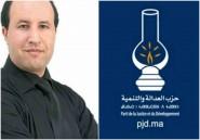 رشيد نيني يعري حزب العدالة و التنمية بالرشيدية !!!
