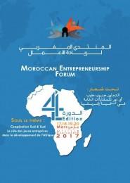 ورززات تحتفي بإفريقيا و المقاولين الشباب ضمن فعاليات المنتدى المغربي لريادة الاعمال في دورته الرابعة