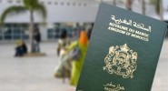 ولایة أنتاریو الكندية تفتح باب الهجرة أمام المغاربة