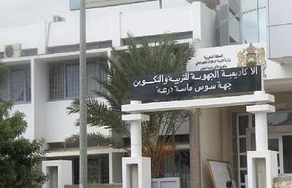 أكاديمية سوس ماسة تعفي 10 مديرين دفعة واحدة و النقابات التعليمية تصف القرار بالتعسفي