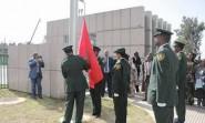الحدث التاريخي اليوم رفع العلم المغربي بمقر الاتحاد الإفريقي.