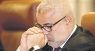 """مؤشرات تمهد لإزاحة """"بنكيران"""" الرئيس المكلف ساعات قبل عودة الملك إلى المغرب"""