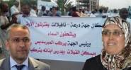 الرشيدية: أبناء الشوباني يعتدون على رجل شرطة