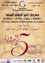 تنغير تحتضن الدورة الخامسة للمهرجان الدولي للسينما