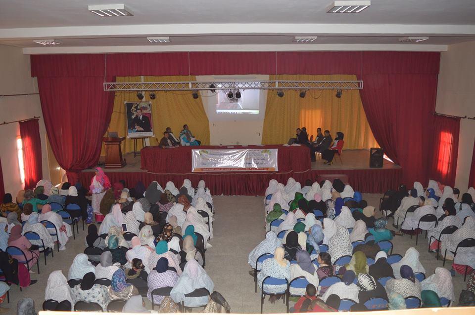المرأة التنغيرية و الثرات المحلي ، أية علاقة موضوع لقاء تواصلي من تنظيم فيدرالية الجمعيات التنموية بتنغير