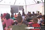 ميدلت : خيمة متنقلة للتعليم أطفال الرحل