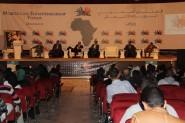 ورززات تختتم فعاليات المنتدى المغربي لريادة الاعمال في دورته الرابعة