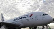 صحف: الإبلاغ عن وجود متفجرات داخل طائرة قادمة من باريس في اتجاه مراكش