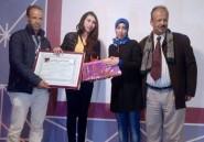 الدورة الثانية للملتقى الوطني لمهرجان مساء الشعر تحتفي بالشعر والفن الأمازيغيين بخنيفرة