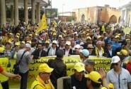 مسيرة وطنية بالرباط للدفاع عن المدرسة العمومية