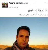 """تنغير : من يقف وراء نشر شائعة…""""وفاة"""" ناشط أمازيغي بالجنوب الشرقي؟"""