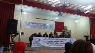 التجمع الوطني للأحرار بإقليم تنغير يعبد الطريق للمؤتمر الوطني