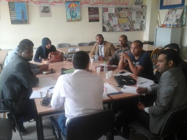 تنغير : لقاء المكونين الإقليمين في مجال مناهضة العنف بالوسط المدرسي