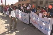 وقفة احتجاجية تطالب بسراح معتقلين نواحي تنغير