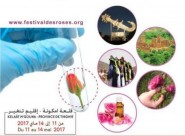 مهرجان الورود: جمعية أزوان تفتح باب الترشح للاقصائيات الفنية المحلية (النسخة الثانية)