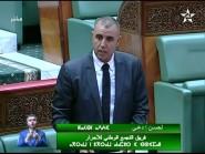 المستشار اودعي يعري الوضع الصحي بجهة درعة تافيلالت بحضور الوردي