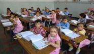 إنطلاق عملية تسجيل التلاميذ الجدد بالمؤسسات التعليمية