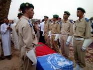 المراسيم الرسمية لتشييع جنازة الجندي المغربي عزيز مولاي مبارك الذي استشهد في افريقيا الوسطى