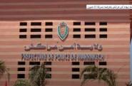 اعتقال مدير وكالة لصرف الحوالات المالية بعد محاولته إيهام أمن مراكش بتعرضه لسرقة 13 مليون