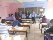 مديرية تنغير : المدير الإقليمي في زيارة لمراكز امتحان البكالوريا