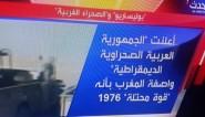 """الإعلام السعودي يبتز المغرب بعد حياده في الأزمة مع قطر ويصف صحرائه ب""""المُحتلة"""""""