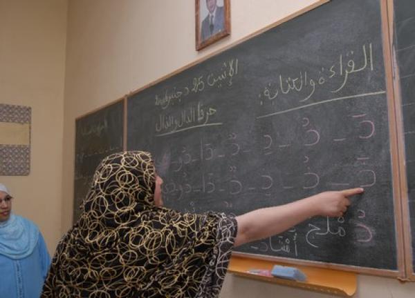 قريبا … نهاية عهد السبورات التقليدية بالمؤسسات التعليمية