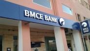 """افتتاح وكالة بنكية تابعة ل""""البنك المغربي للتجارة الخارجية"""" بقلعة مكونة"""