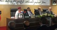 أوجار يسلم مفاتيح النيابة العامة لـــــأمحمد عبد النباوي