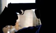 شرطي بميسور يضع حدا لحياته باستعمال مسدسه