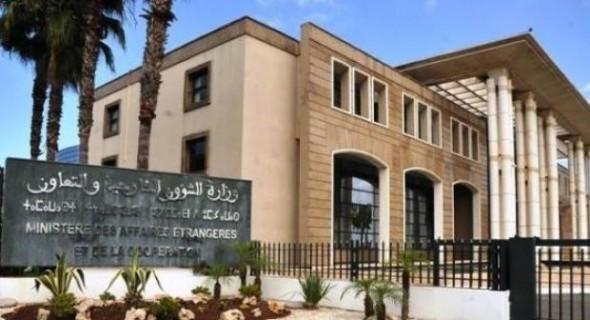 المغرب يعرب عن الأسف لتدهور الوضع في الشرق الأوسط، ولاسيما التصعيد العسكري أمس بسوريا (وزارة الشؤون الخارجية والتعاون الدولي)