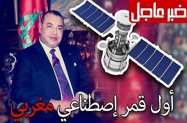 شاهد : إطلاق القمر الصناعي المغربي الى الفضاء