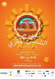 ورزازات تحتفي بالنسخة الرابعة لمهرجان الشمس المغربي من 10 إلى 12 نونبر