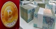 مكتب الصرف يحذر المغاربة التعامل بالعملات الإفتراضية (Bitcoin)