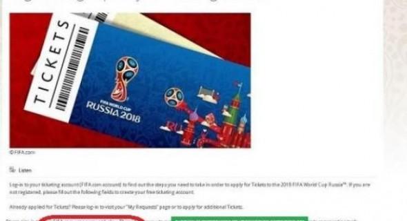 (الفيفا) تطلق عملية بيع تذاكر مونديال روسيا 2018، و هذه أثمنتها:
