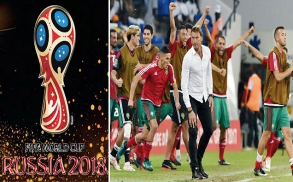 قرعة كأس العالم تضع المنتخب الوطني في مجموعة الجيران و الموت (+تفاصيل بقية المجموعات).