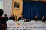 تنغير : المنتدى الإقليمي الأول حول المدرسة المغربية + فيديو