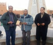 هيئات جمعوية بتنغير تراسل رئيس الحكومة لإقرار رأس السنة الأمازيغية عيدا وطنيا