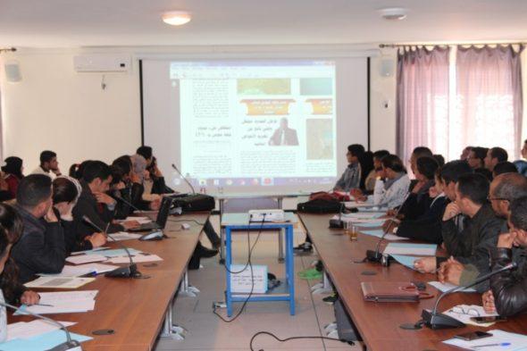 مديرية تنغير تنظم ورشة تكوينية إقليمية حول « الصحفيين الشباب من أجل البيئة» + فيديو
