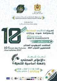 """الدورة العاشرة للملتقى الجهوي للصحفيين الشباب بورزازات تحت شعار """" الإعلام المحلي لبنة أساسية في التنمية المستدامة """""""