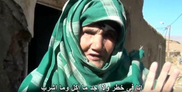 امرأة مسنة وكفيفة تعاني الجوع والمرض و التشرد ضواحي الريش بإقليم ميدلت