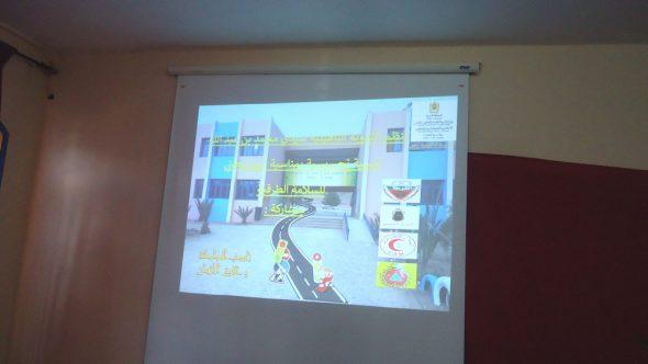 مديرية تنغير: : ثانوية سيدي محمد بن عبد الله التأهيلية تحتفي بنهاية الدورة الأولى وسط حضور بهيج
