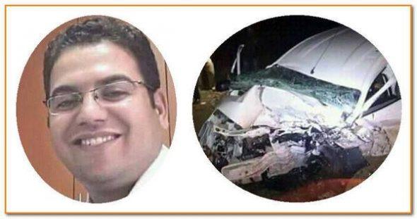 تعزية في وفاة علي حماني