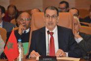 رئيس الحكومة: المغرب بصدد وضع قانون للماء يمتد ل30 سنة